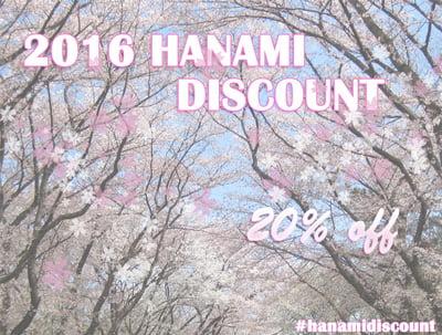 hanamidiscount