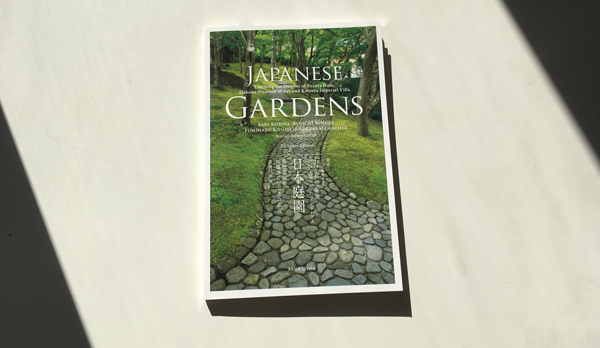 Japanese Gardens: Learning the Origins of Beauty from Hakone Museum of Art and Katsura Imperial Villa